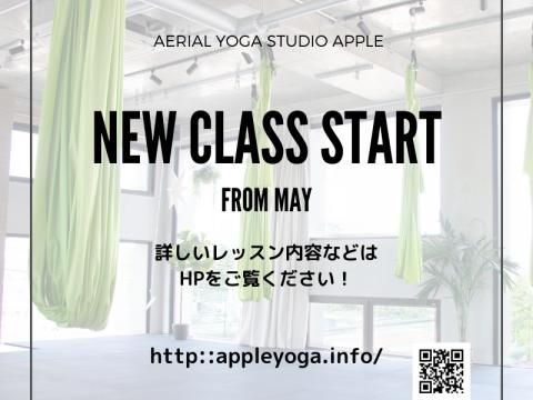NEW CLASS START!!!