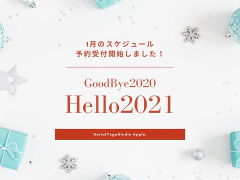 年末年始のご挨拶⭐️Have a happy new year